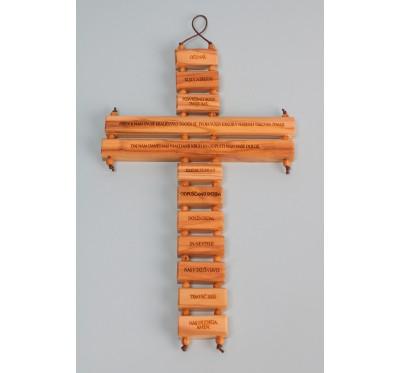 Križ - Oče naš