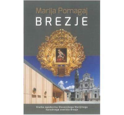 Marija Pomagaj Brezje
